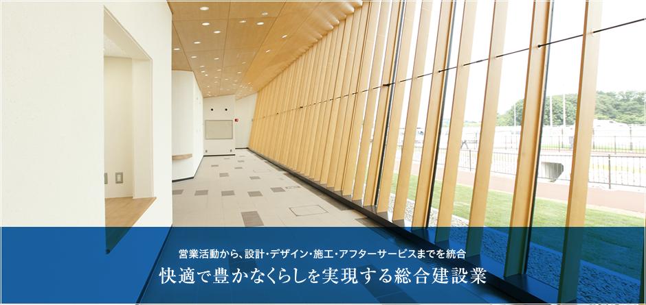 道の駅古河(内観)