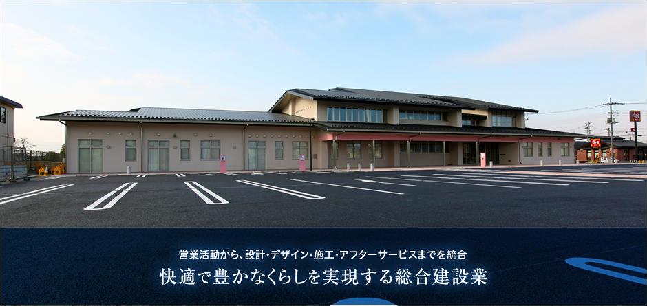 城南中心施設(補正)