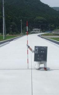 コンクリート舗装工事 栃木県栃木市 舗装工事